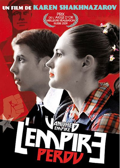 L'Empire perdu - DVD