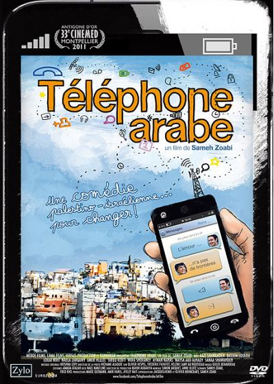 T�l�phone arabe - DVD
