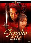 Gingko Bed - DVD