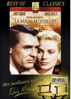 La Main au collet - DVD