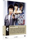 Le Flic de Hong Kong 2 (Version int�grale) - DVD