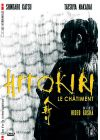 Hitokiri, le ch�timent (�dition Collector) - DVD
