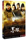 A Battle of Wits (�dition Sp�ciale) - DVD