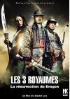 Les 3 Royaumes - La r�surrection du Dragon - DVD
