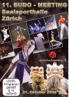 11. Budo - Meeting Saalsporthalle Z�rich - DVD