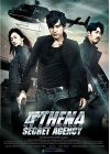 Athena Secret Agency - DVD