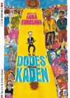 Dodes'Kaden (�dition Collector) - DVD