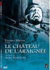 Le Ch�teau de l'araign�e (�dition Collector) - DVD