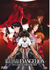 Neon Genesis Evangelion - The Feature Film (�dition Collector DTS) - DVD
